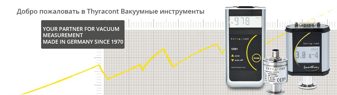 Russia Vacuum Instrument Gauge